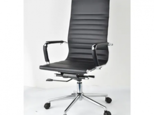 Staff Executive Modern Ergonomic Office Chairs