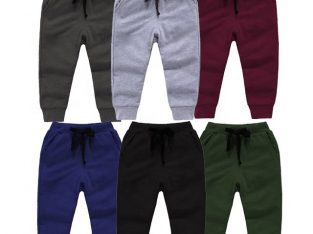 Basic Jogger Pant For Kids